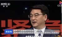 中国允许新冠疫苗紧急使用