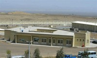 伊朗发布纳坦兹核设施起火事故的相关信息