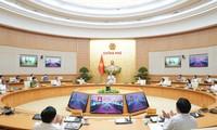 越南从2021年开始进行各省市电子政务建设排名