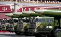 美国谴责中国在东海试射导弹
