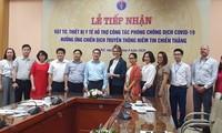 越南卫生部接收捐赠给抗疫工作的医用物资和设备