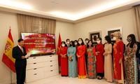 越南常驻联合国代表团举行九二国庆75周年纪念活动