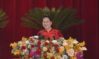 广宁省要推动创业,优先促进革新和创新