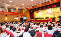 越共中央公安第7次代表大会开幕