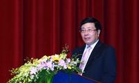 国家边界委员会成立45周年纪念研讨会
