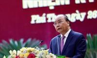 阮春福总理出席越共富寿省第十九届代表大会