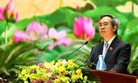 越共中央直属机关第十三次代表大会