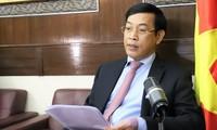 旅居中国澳门越南人协会成立