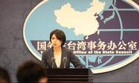 美中关系因台湾问题又起风波