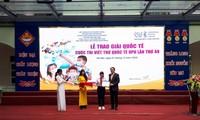 第50届万国邮政联盟国际少年书信写作比赛启动仪式