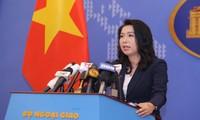 越南外交部例行记者会