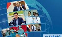"""2020年""""您对越南知多少""""知识竞赛追加问题的答案"""