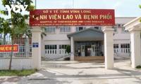 越南新增1例新冠肺炎确诊病例,是非法入境者