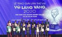 2020年金方向盘奖颁奖仪式在国家广播中心举行