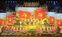 多个拉丁美洲政党致电祝贺越共13大召开