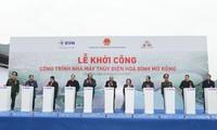 越南政府总理阮春福出席和平水电站扩建项目动工仪式
