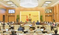 越南第14届国会常务委员会第52次会议召开