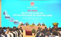 在发展经济过程中发挥《三驾马车》的作用有助于越南达到2021年经济增长目标