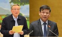 越南要颁布《财产登记法》以有效反腐败