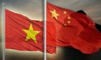 发展越南—中国友好合作关系,造福两国人民