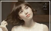 女歌手垂芝清纯而温柔的歌声