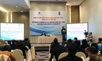 对越南2021至2025年阶段经济增长的预测