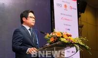 """2021年东亚商务理事会的主题为""""东亚一体化与数字连接"""""""