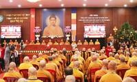 越南胡志明市佛教教会为胡市的建设和发展事业作出贡献