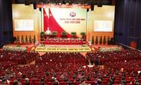 越共十三大表决通过越共第十三届中央委员会委员数量