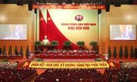 越共十三届中央委员会智慧和品质的代表