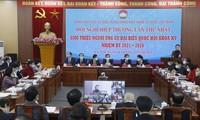 越南祖国阵线举行第一轮协商会议   介绍第十五届国会代表候选人