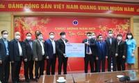 越南卫生部接收向新冠疫苗购买、疫情防控基金会捐助的210亿越盾资金