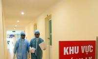 越南3月6日新增6例新冠肺炎确诊病例