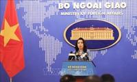 越南就美国国家安全战略临时指引表态