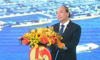 阮春福期望隆安省取得突破性发展