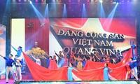 2020年越南10名优秀青年表彰会在河内举行