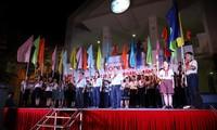 2021年《向共青团迈进》营在胡志明市举行