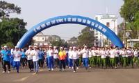 2021年全民健康奥林匹克跑步日活动启动仪式在后江省举行