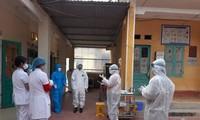 越南4月1日新增14例新冠肺炎确诊病例