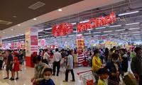 泰国中央集团计划今后五年内对越南注资11亿美元