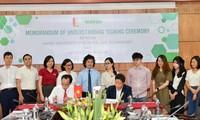 《日本经济新闻》:越南正在促进国家人工智能战略