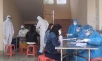 4月9日上午越南新增1例输入性病例