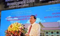 庆祝高棉族传统新年的芹苴军民节:巩固军民团结