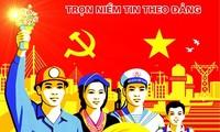 """越南之声广播电台总结关于""""新形势下加强捍卫党的思想基础、斗争反击敌对势力歪曲事实的观点""""的第35号决议宣传工作"""