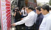 越南国会主席王庭惠视察广宁省