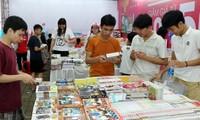 2021年越南图书日:书籍与阅读文化有助于对接传统和现代