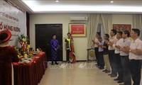 旅居马来西亚越南人诚敬缅怀祖先