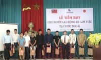 为清化省孟叻县居民提供国外务工机会和社会民生保障