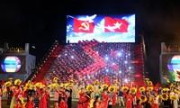 一组陪伴多代越南人成长的豪迈壮歌