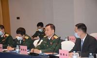 越南与中国国防战略对话在中国举行